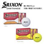 新品 2015年モデル スリクソン ディスタンス 1ダース(12個入) 正規品  ゴルフボール