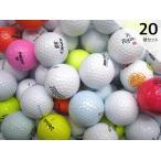 ロストボール Iクラス さらに!激安コース球 ロゴマーク入り 50球セット送料無料中古 ゴルフ ボール