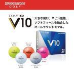 新品 ブリヂストン ゴルフ TOUR B V10 2016年モデル 1ダース (12個入り)  日本正規品 ボール
