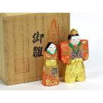 奈良の一刀彫雛人形・立雛1号