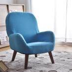 ソファ ソファー 1人掛 一人掛け 1人掛け おしゃれ 一人掛けソファ 一人掛けソファー 北欧 一人掛け椅子 1P フロアソファ 家具