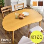 ショッピングダイニングテーブル ダイニングテーブル ダイニングテーブル ナチュラル テーブル 食卓テーブル ダイニングテーブル 120cm 北欧