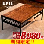 リビングテーブル 長方形 テーブル ダイニングテーブル ローテーブル センターテーブル 90