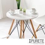 ショッピングダイニングテーブル ダイニングテーブル ダイニング 食卓テーブル ナチュラル テーブル 食卓テーブル 丸 北欧 木製 カフェ モダン
