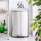 ゴミ箱 ごみ箱 おしゃれ シンプル スリム ペダル式 50L ふた付き フタ付き キッチン リビング シルバー ダストボックス 生ゴミ 四角 省スペース