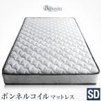 ショッピングマットレス マットレス セミダブル ボンネルコイルマットレス スプリング コイルマットレスセミダブル 圧縮梱包 セミダブルマットレス ベッド用