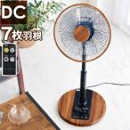 扇風機 DCモーター 木目調 リモコン付 dc扇風機 リビングファン 木目調 おしゃれ 首振り 8段階風量調節 タイマー付 エレクダイヤモンドの画像
