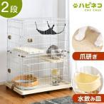 猫 ケージ キャットケージ 2段 ペットケージ 大型 キ