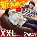 ビーズクッション ジャンボ ビッグ ビーズクッションソファ 抱き枕 フロアクッション ソファー フロアソファー 大きい おしゃれ シンプル