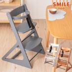 ベビーチェア 木製 ハイチェア キッズチェア ベビーチェアー 椅子 イス おしゃれ 子供用 グローアップチェア
