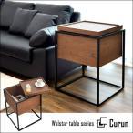 ショッピングサイドテーブル テーブル サイドテーブル サイド テーブル ソファ ベッド 木 サイドチェスト ベッドサイドテーブル 北欧 スリム 木製 正方形 ソファテーブル おしゃれ テーブル