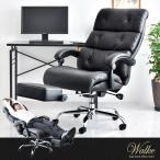 パソコンチェア パソコンチェアー 肘付き リクライニング ハイバック オフィスチェア オフィスチェアー PCチェア OAチェア