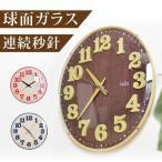 時計 掛け時計 壁掛け 壁掛け時計 連続秒針 掛時計 スイープ 時計 壁掛け 木目 静か 丸時計 おしゃれ かわいい とけい リビング 寝室 子供部屋