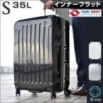 スーツケース Sサイズ キャリーバック TSAロック フレームタイプ 3泊 1年保証 スーツケースベルト 大型 軽量 アルミフレーム キャリーケース 収納ケース 4輪
