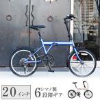 自転車 折りたたみ 自転車 折りたたみ自転車 16インチ 超 コンパクト ゼロワン ミムゴ ZERO-ONE FDB16 折り畳み仕様 おしゃれ 収納 軽量 通学 通勤 自転車
