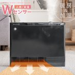 セラミックヒーター ヒーター 加湿機能付き 人感センサー 室温センサー タイマー 速暖  ワイド リモコン 超音波式 加湿 加湿器 スリム おしゃれ