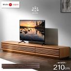 テレビ台  国産 完成品 ローボード TV台 大型商品