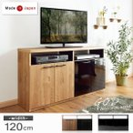 テレビ台 テレビボード ハイタイプ 日本製 完成品 幅120cm 収納 コンパクト 北欧 ハイタイプテレビ台 コンパクトテレビ台
