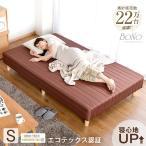 Furniture, Interior - 脚付きマットレス ベッド シングル シングルベッド 一体型 脚付き ボンネルコイルマットレス 脚付マットレスベッド 脚付マットレス ローベッド 【大型商品】