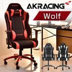 オフィスチェア ハイバック ゲーミングチェア AKRacing Wolf