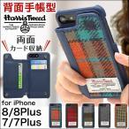 iPhone7 iPhone7Plus iPhone6S iPhone6SPlus ハリスツイード Harris Tweed おしゃれ アイフォンケース 手帳型ケース スマホケース ICカード