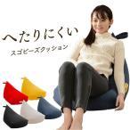 ビーズクッション クッション フロアクッション ポケット付き マイクロビーズ へたりにくい 三角  ソファ 座椅子 ジャンボ 大きめ