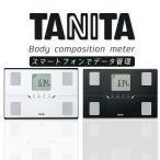 体重計 体組成計 体重体組成計 タニタ スマホ連動 体脂肪計 体重計 BC-768 スマホ ヘルスメーター 体内年齢 TANITA ダイエット