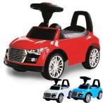おもちゃ クルマ 乗り物 車 乗り物おもちゃ 子供用 2歳 3歳 4歳 キッズ 足けり 室内 屋外 誕生日 プレゼント 男の子 足けり乗用玩具 赤 青 白