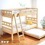 二段ベッド 天然木 2段ベッド コンパクト 二段ベット スノコ 木製 二段ベッド 2段ベット すのこ 子供部屋 社員寮 学生寮 大人用 ベッド ベット 【大型商品】