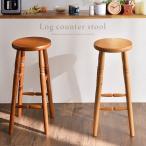 カウンターチェア おしゃれ 木製 北欧 カウンターチェアー カントリー チェア 丸椅子 キッチン ダイニング ナチュラル