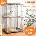 キャットケージ 猫ケージ 2段 ペットケージ 大型 猫