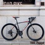 自転車 グラベルロード 28cタイヤ ディスクブレーキ ロードレーサー ロードバイク 40mm 21段変速 軽量 ツーリング 街乗り 通勤 通学 1年保証