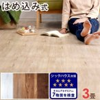 タイルカーペット フロアタイル 3畳 24枚 床暖房対応