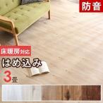 タイルカーペット フロアタイル 防音 3畳 24枚 床暖房対応 木目調 リノベーション おしゃれ 置くだけ 接着剤不要 フローリングタイル DIY