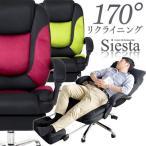 オフィスチェア オフィスチェアー パソコンチェア メッシュ ハイバックチェア リクライニングチェアチェア 椅子 チェアー リクライニングチェア
