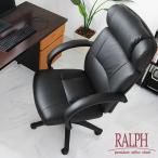 Office Furniture - パソコンチェア パソコンチェアー 肘付 ハイバック オフィスチェア オフィスチェアー PCチェア レザーチェア 椅子 チェア チェアー 黒