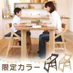 イス 子供用 学習チェア チェアー 北欧 シンプル モダン こども椅子 学習イス チェア 椅子 いす 木製 子供椅子 学習椅子