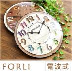 ショッピング時計 時計 掛け時計 壁掛け時計 電波時計 フォルリ[FORLI] 壁掛け 掛時計 電波式 電波 時計 壁掛け 木目 静か 音がしない 丸時計 おしゃれ かわいい とけい