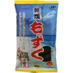 沖友 E132231H JF沖縄漁連 乾燥もずく 10g