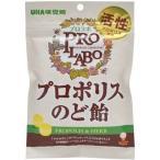 UHA味覚糖 E267629H UHA味覚糖 プロラボ プロポリスのど飴 55g