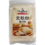 Yahoo!タンタンショップ健友交易 E334121H オーガニック小麦粉 全粒粉(強力粉) 500g