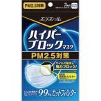 大王製紙 E353510H エリエール ハイパーブロックマスク PM2.5対策 ふつうサイズ 7枚入