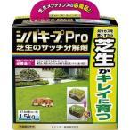 レインボー薬品 E360480H シバキープPro 芝生のサッチ分解剤 1.5kg