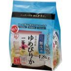 4905009510979 【4個セット】生鮮米 無洗米北海道産ゆめぴりか