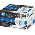 川西工業 E404418H Clean Bell's 活性炭フィルターマスク 4PLY 50枚入 #7029 ホワイト フリー