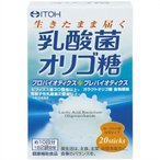 井藤漢方製薬 N214480H 乳酸菌オリゴ糖 40g(2g×20スティック)