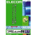 エレコム EJK-SAA4100 デジ得用紙 片面スーパーファイン(厚手)A4サイズ・100枚 (EJKSAA4100)