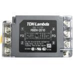 TDKラムダ RSEN2010D TDKラムダ ノイズフィルタ RSEN DINレ-ル取付対応 250V 10A