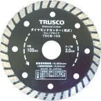 トラスコ中山 tr-7683537 TRUSCO ダイヤモンドカッター 105X2TX7WX20H ウェーブ (tr7683537)