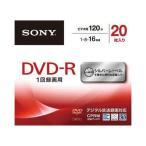 ソニー 録画用DVD-R CPRM対応 シルバーレーベル 20DMR12MLDS 20枚入